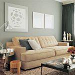 Como escolher seu sofá